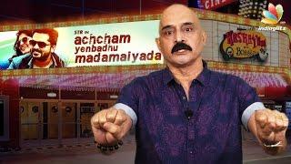 Achcham Yenbadhu Madamaiyada Review | Kashayam with Bosskey | Simbu, Gautham Menon | AYM Tamil Movie