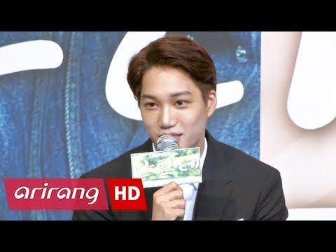 [Showbiz Korea] EXO Kai (엑소 카이) Interview