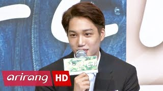 Video [Showbiz Korea] EXO Kai (엑소 카이) Interview download MP3, 3GP, MP4, WEBM, AVI, FLV Maret 2018