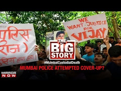 Did Mumbai Police Attempt A Cover-up In Custodial Death Case? | The Big Story