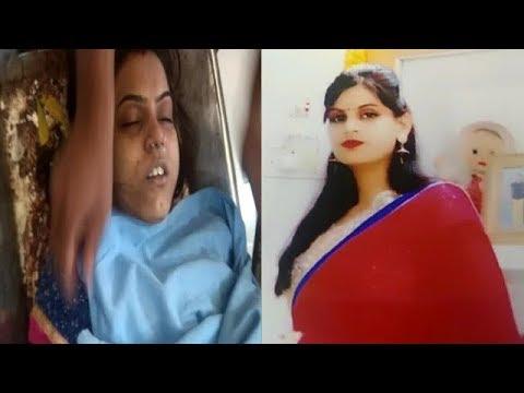 Women Died In Hyderabad Rachakonda | Murder On Death ? | Police Investigation Going On |