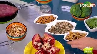 اخصائية التغذية لمى النائلي تساقط الشعر والأغذية المفيدة للشعر - صحة - رشاقة Lama Alnaeli MBC TV
