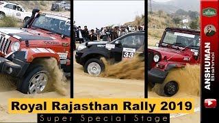 Royal Rajasthan Rally 2019 SSS: Fortuner, Pajero Sport, Wrangler, Endeavour, Thar, Gypsy