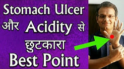 Sujok Therapy For Acidity||Gastritis||Acupressure Points For Acidity