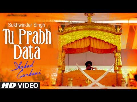 tu prabh data by sukhwinder singh