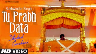 """Tu Prabh Data"" Shabad Gurbani | Sukhwinder Singh | Ajay Devgn | Halla Bol"