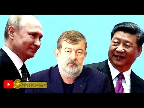Путин и Китай хотят поделить Казахстан! Вячеслав Мальцев на SobiNews