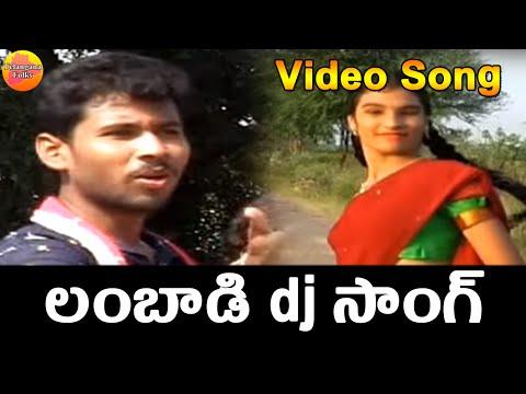 Lambadi Dj Songs || Bikshu Nayak Lambadi Songs || Lambadi Video Songs || Banjara Lambadi Video Songs