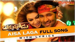 Aisa Laga Full Song with Lyrics - Luckunnodu Movie || Vishnu Manchu, Hansika Motwani - Achu