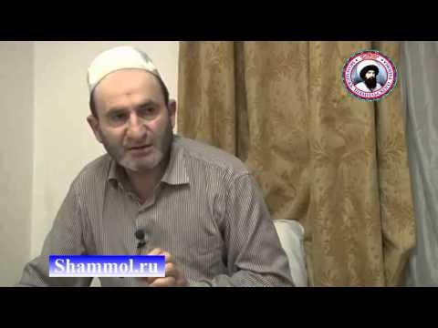 Назму про Абдулгафурова Мухаммада рахимаhуЛлаh (на аварском)