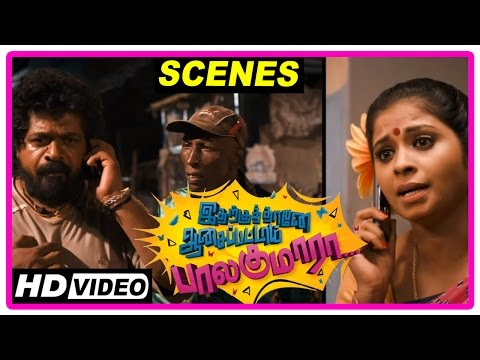 Idharkuthane Aasaipattai Balakumara Movie | Scenes | Police Inquire About The Murder | Madhumitha