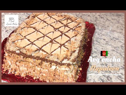 ▪︎Avg'oncha Napaleon Tort Retsepti! Афганский торт наполеон рецепт!