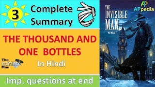 The Invisible Man | Ch 3 | The Thousand & One Bottles |  In Hindi