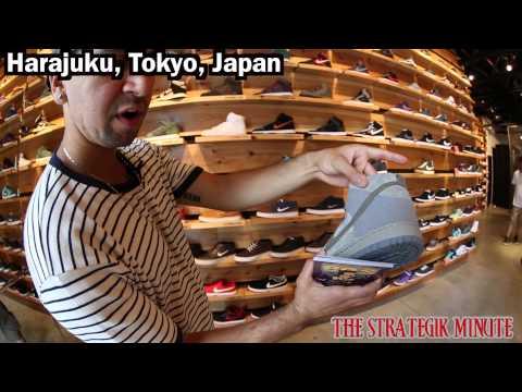 Jordan Retro Collection at Kicks Lab Harajuku Tokyo Japan