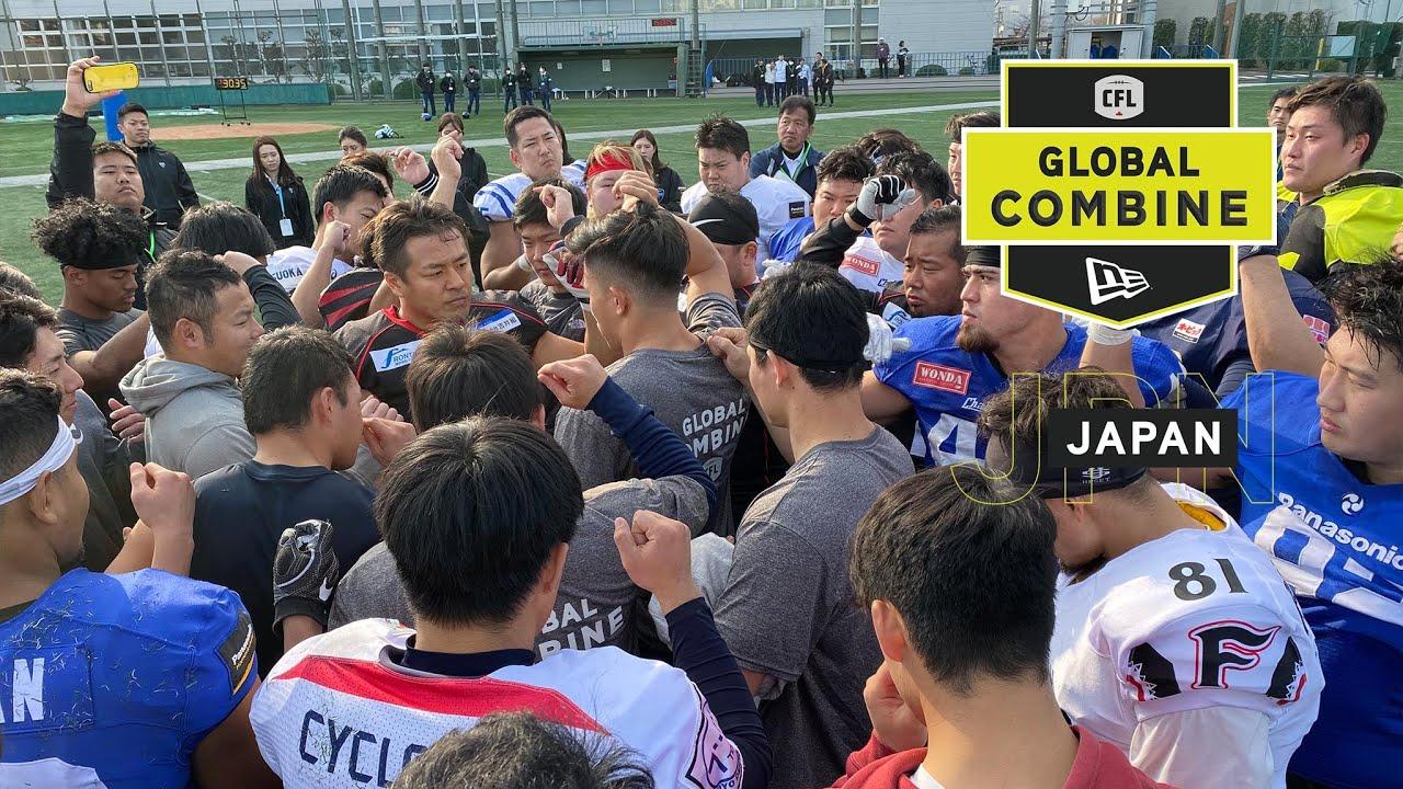 CFL seeking Japanese football talent