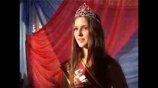 Мисс Ростовская область 2013