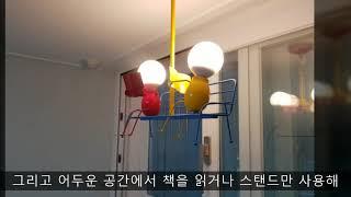 힐스테이트 LED조명 아이들방