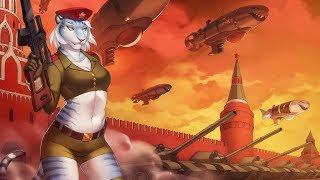 ☭Furry - Советский марш