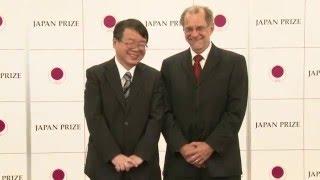 2016 Japan Prize Press Conference thumbnail