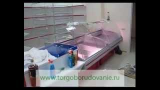 Магазин продуктов.mp4(www.torgoborudovanie.ru - сделал проект-расстановку торгового оборудования. Также произвел поставку торговых стеллаж..., 2010-11-03T08:51:36.000Z)