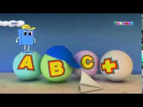Видео Игры смешарики