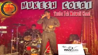 Mukesh Colai - Tauba Yeh Matwali Chaal [ 2k16 Bollywood ]