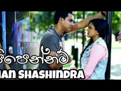 රාත්‍රියේ පිපෙන්නම්  Rathriye Pipennam - Keshan Shashindra (Awantha) New Song 2017 | Deweni Inima