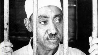 Seyyid Kutub un İslam devletinin önemini vurgulaması İmam Ali Hamaney