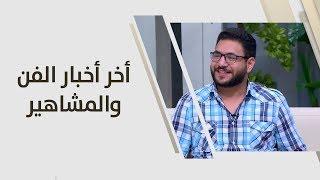 عمر الحديدي - أخر أخبار الفن والمشاهير