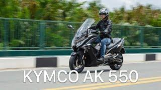 Đánh giá Kymco AK 550 - lái vui, nhiều công nghệ và tiện nghi | Xe.Tinhte.vn