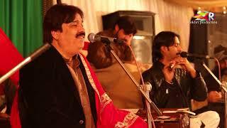 Wang Meri Sonay Di Shafaullah khan Rokhri texla Show