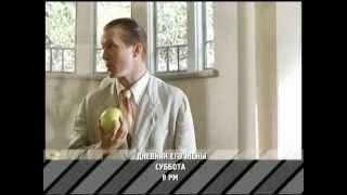 «Дневник его жены» - кино на RTVi