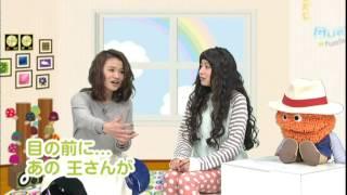 fumikaさんがゲストコーナーに出演されている動画です。