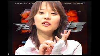 ゲッチャTV 2005.03.31 三宅梢子 動画 9