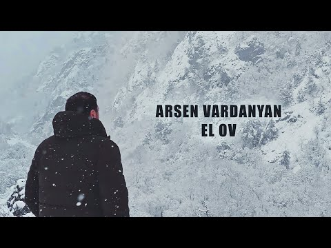 Arsen Vardanyan - El Ov (2021)