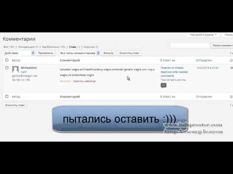 Плагин тв для wordpress