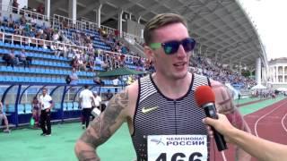Павел Ивашко - Чемпион России 2017