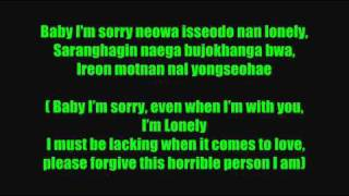 Lonely - 2NE1 (Lyrics with English Translation)