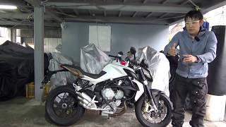 MVアグスタ ブルターレ675(2013)参考動画:クランク逆回転のバイク