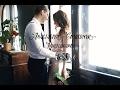 BACKSTAGE Свадебная фотосъемка в фотостудии ONFRIDAYS   Фотограф Анастасия Чередник   Харьков