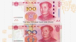 with pinyin and english subtitles china has new rmb banknote learn chinese with the news