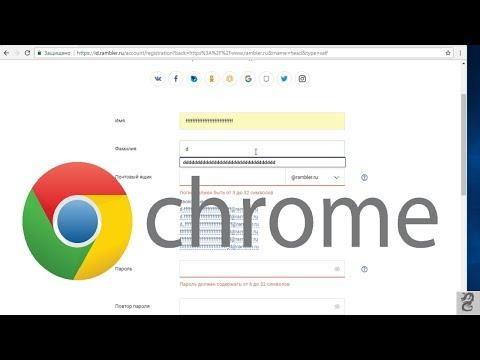 Как удалить сохраненные логины  в Google Chrome: Как в  Chrome очистить данные для автозаполнения