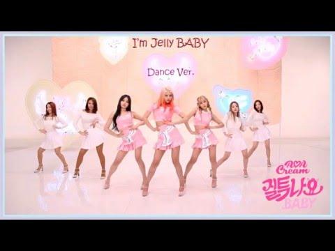 AOA Cream - I'm Jelly BABY (질투 나요 BABY) Dance Ver.  k-pop [german Sub]