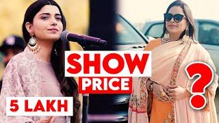 Punjabi Female Singers LIve Show Price   Gurlaz Akhtar   Nimrat Khaira   Baani Sandhu   Top Punjabi