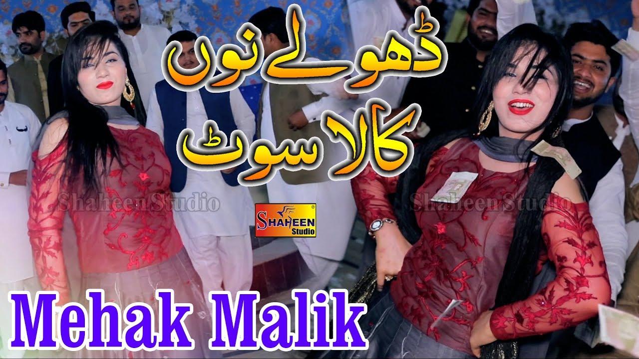 Download Mehak Malik - Dhola Kala Suit - Dance Performance 2020 - Shaheen Studio