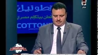 ملعب الشاطر | السيرة الذاتية لمرشح عضوية نادي حدائق الاهرام ياسر عبد العظيم البرماوي
