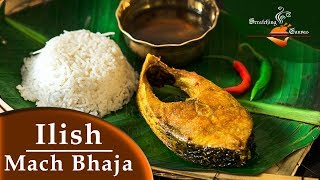 Ilish Mach Bhaja | ইলিশ ভাজা | Bengali Hilsa Fish Fry | How to fry Ilish/Hilsa