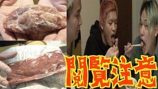 ブタ肉を食べさせたよぉ☆