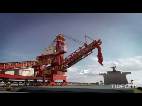 TIDFORE Port and Waterway Equipment - Ship Loader