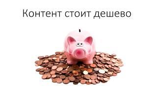 Заработок на канале youtube. Как делать деньги за просмотр видео на ютубе (часть 7)